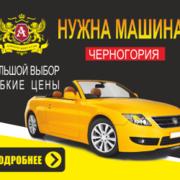 Полезная информация для водителей в ЧГ